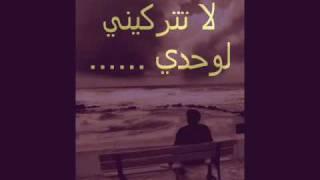 بحبك وحشتيني .حسين الجسمي