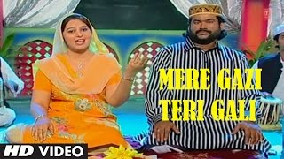Official : Mere Gazi Teri Gali Full (HD) Song | T-Series Islamic Music | Taslim Aarif