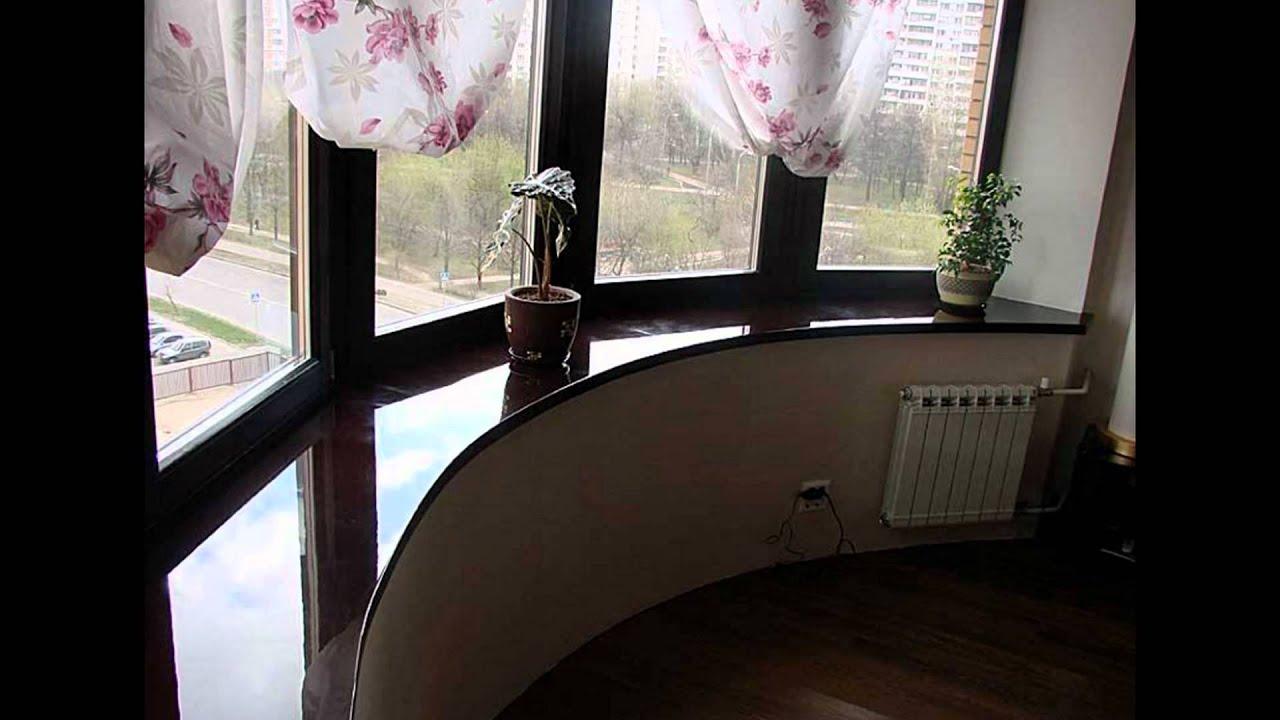 Оформление окна. подоконник - камень профиремонта. р у - kva.