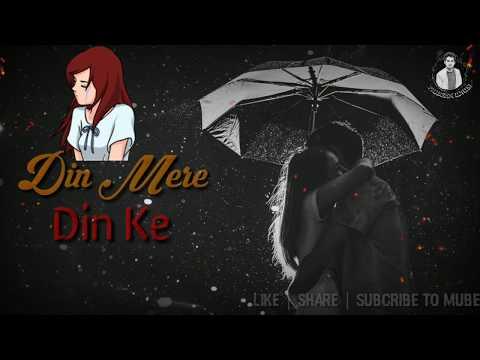 Tere Bin Mai Yun Kaise Jiya || Female Version Whatsapp Status Video || -Mubeen Idrisi