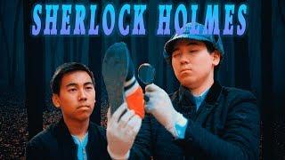Шерлок Холмс.Школьные переделки Sherlock Holmes.School adventures