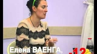 как похудеть Кишинев