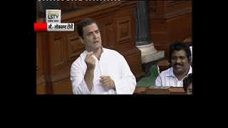 Rahul Gandhi FULL SPEECH During No Confidence Motion In Lok Sabha | ABP News