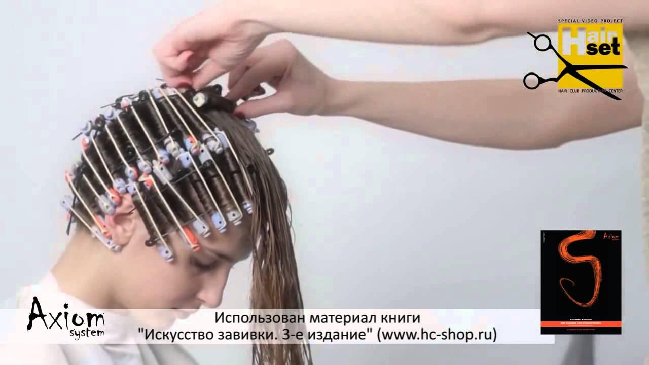 Видео как сделать химку