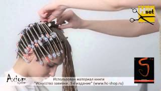 видео Завивка волос пошагово До и После // Irinka Pirinka