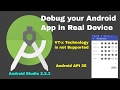 Debug  your Android App in Real Device (If VT-x Technology is not Supported) [Hindi/Urdu]