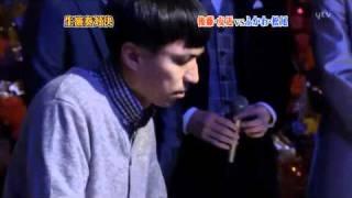 2010.01.09 「芸能人!ヒットソングで爆笑SHOWバトル」 ふかわさんのキ...