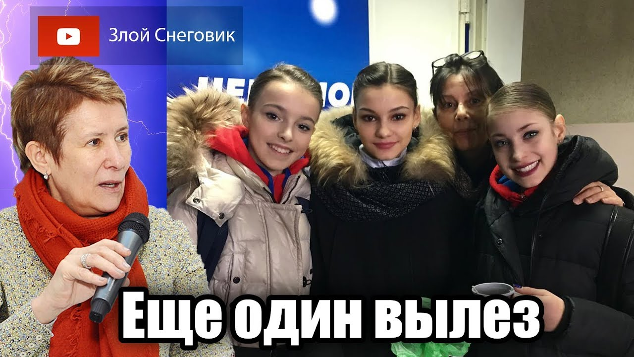 ДНО ПРОБИТО! ПОЗОРНЫЙ журналист ПОСМЕЛ ТЯФКНУТЬ на Ольгу Ермолину из Федерации