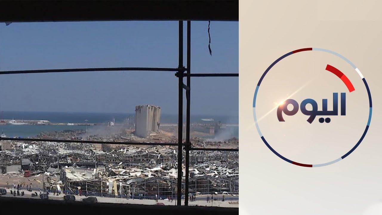 دول عربية وغربية ترغب في المساهمة بإعادة إعمار مرفأ بيروت