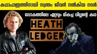 Download Incredible Dedication Of Heath Ledger | Malayalam |  The True story of Heath Ledger's joker | Batman Mp3 and Videos