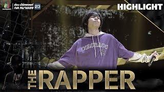 ภูมิแพ้กรุงเทพ   เต้ K-Aglet   THE RAPPER