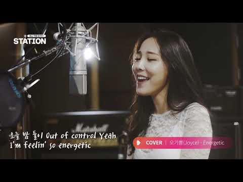 ATKP STATION l Cover : 오기쁨(Joyce) - Energetic