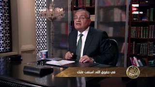 """وإن أفتوك: الحلقة الثانية """"جواب وإن أفتوك"""".. الجمعة 14 أكتوبر 2016 - الجزء الثاني"""