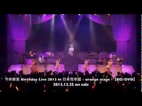 今井麻美 Birthday Live 2013 in 日本青年館 - orange stage - ダイジェスト映像 2013.12.25 on sale 今井麻美 Birthday Live 2013 in 日本青年館 - orange stage -【BD/ ...