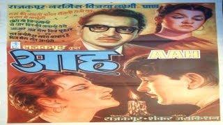 AAH - Raj Kapoor, Nargis, Vijay Laxmi, Pran