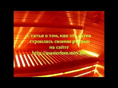 видео: ОтделкаПарилки.m2t