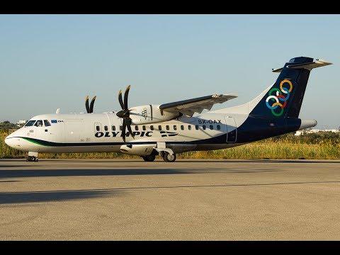 *TRIPREPORT* Olympic Island hopping   JNX - ATH - HAM   Aegean Airlines   Olympic Air