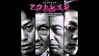 Outrage (2010) directed by Takeshi Kitano Soundtrack by Keiichi Suz...