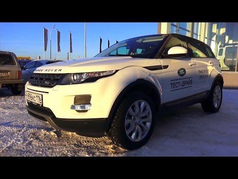2014 Range Rover Evoque. Start Up, Engine, and In Depth Tour.