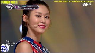 ?[Stage-Mix] AOA(에이오에이) ★ 빙글뱅글(Bingle Bangle)