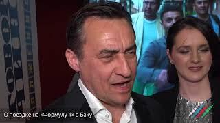 Камиль Ларин спел для «Москва-Баку» отрывок песни Муслима Магомаева