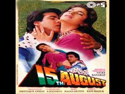 Ishq Ho Gaya Mamu Telugu Movie Hindi Dubbed Download