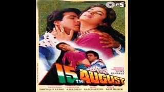 Ishq Ho Gaya - 15 August (1993)