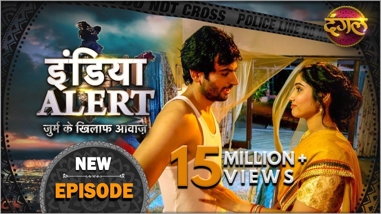 India Alert   New Episode 343   Khoobsurat Naukrani ( खूबसूरत नौकरानी )   Dangal TV Channel