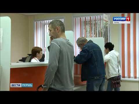 В Перми открылось «единое окно» для предпринимателей -  клиентов ПАО «Т Плюс»