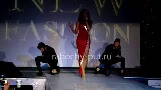 В Смоленске прошла неделя моды New fashion week смоленск