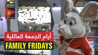 Ferrari World Abu Dhabi | Family Fridays