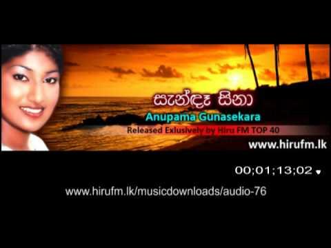 Sanda Sina - Anupama Gunasekara
