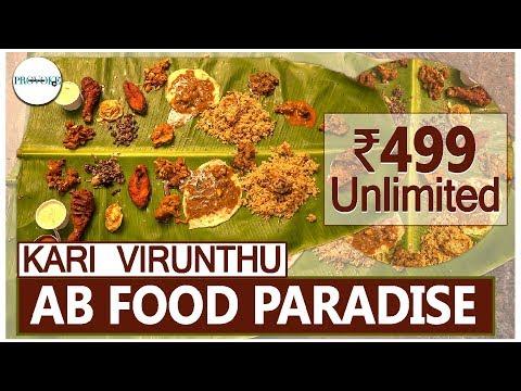 MADURAI KARI VIRUNTHU | AB FOOD PARADISE | Grub Club | S02 Ep 06 | Provoke Tv