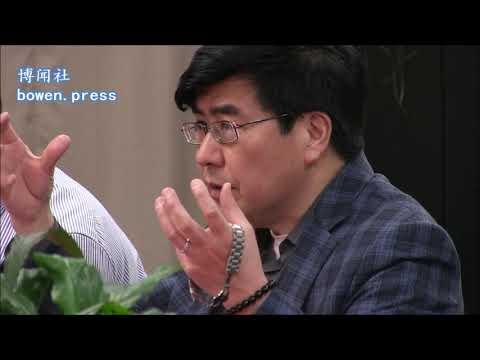 王军涛、夏明点评【李伟东:红色帝国第一季总结和未来十年分析预测】