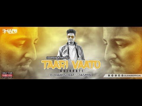 Taari Vaato Gujarati (Darshan Raval) Dj Hari Surat FT Jasmini Remix  Full Song 2018