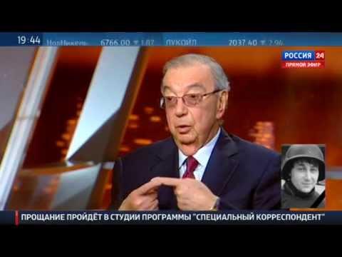 'Мнение': Евгений Примаков