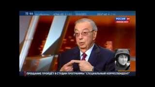 """""""Мнение"""" Евгений Примаков об украинском кризисе"""