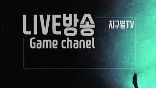 [지구별TV] 링 피트…