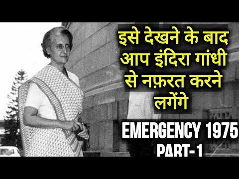 Emergency 1975 by Indira Gandhi in India | हिन्दी Viral Video Part-1