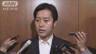 与野党共同で糾弾決議案 丸山議員に進退判断促す(19/06/05)