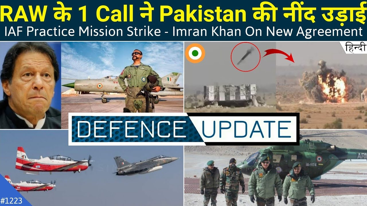 Defence Updates #1223 - IAF Gifts Helicopter To Bangladesh, RAW Call To PAK, IAF Practice Mission