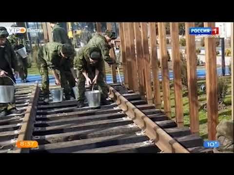 """Рельсы времен войны """"проложили"""" в Невинномысске"""