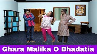 Golmaal || Ghara Malika O Bhadatia || Funny Videos #Odia Comedy Web Series