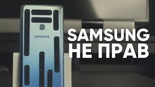 Почему Samsung не прав выпуская Galaxy A7 и A9 (2018)?