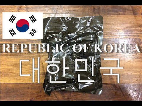 "Republic of Korea 1997 Type II Ration  Beef & Fish Mixed Rice ""YUM!"""