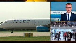 Что известно о разбившемся лайнере и об авиакомпании