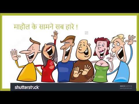Haklao Magar Pyaar Se (Part 1): Stammering Self-Help Series (हिन्दी)