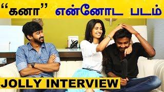 KANAA Ennoda Padam – KPY Dheena Open Talk | Thumbaa Movie Team | Dharsan | Keerthi