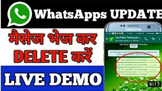 TOP 12 New WHATSAPP Tricks 2017 You Should Try