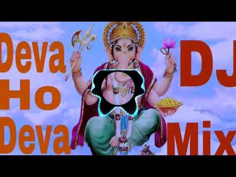 Deva Ho Deva Ganpati Deva DJ Bhawani Jbp || DJ Paarth from Barkuhi -7583853930